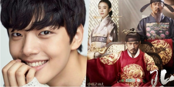 Yeo Jin Goo ditawari main di drama rekake: Gwanghe: The Man Who Became King sebagai pemain utama.