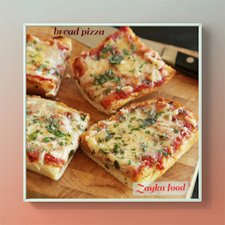 easiest way for the making of bread pizza