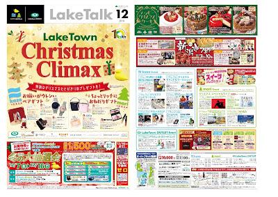 LakeTalk 12