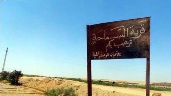 السماحة.. قرية مصرية للنساء فقط وممنوع دخول الرجال 9f97076d-8019-4fb3-ba9e-d2772b9b7ee2_16x9_600x338