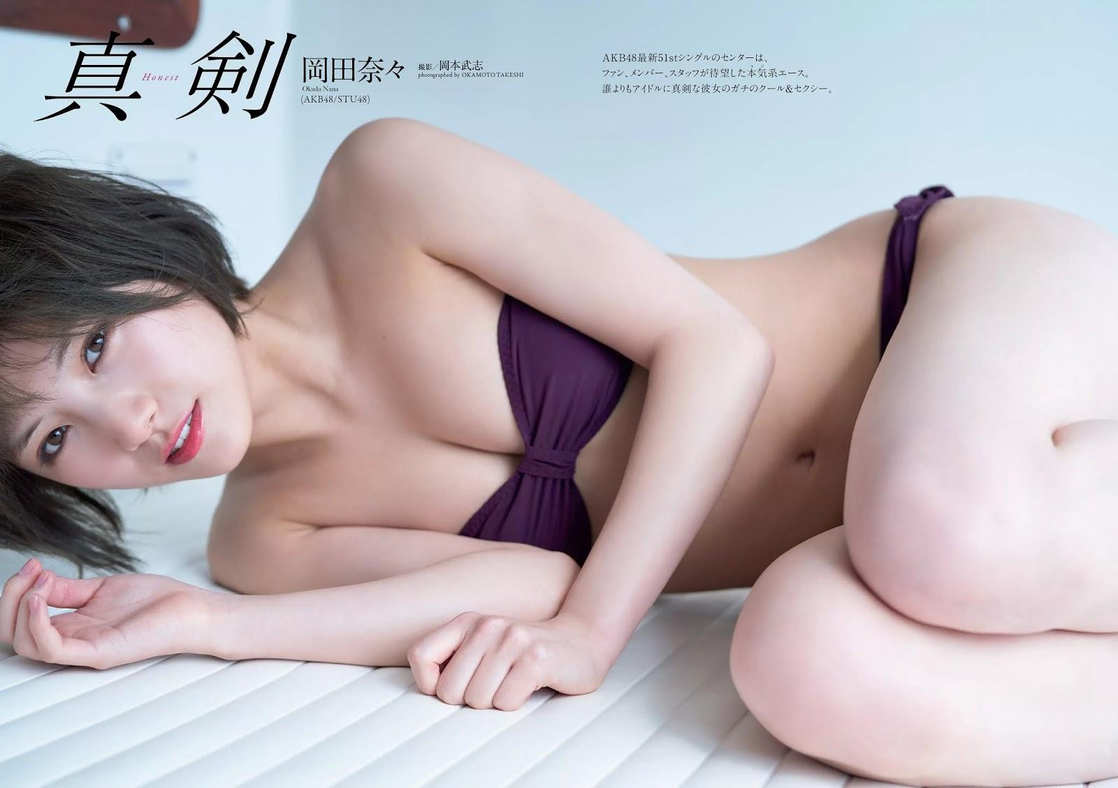 Okada Nana 岡田奈々, Weekly Playboy 2018 No.13 (週刊プレイボーイ 2018年13号)