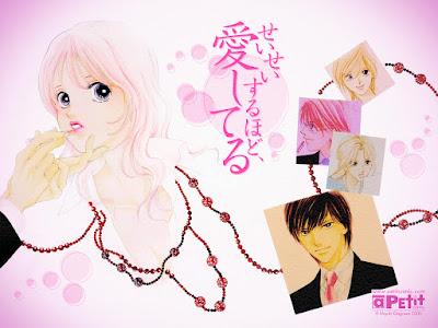 Miyuki Kitagawa - Seisei Suruhodo, Aishiteru (Petit Comic 2006)
