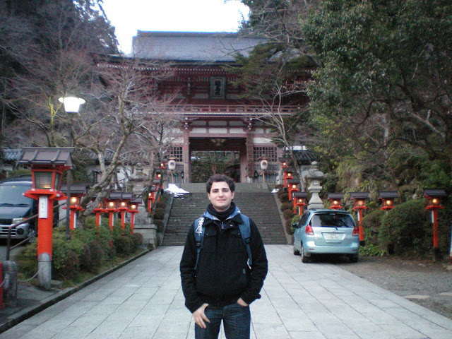 Puerta de entrada al Kurama-dera en Kurama