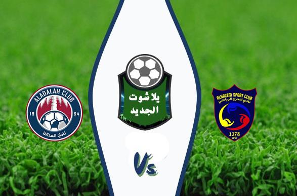 نتيجة مباراة الحزم والعدالة اليوم الاثنين 10 اغسطس 2020 الدوري السعودي
