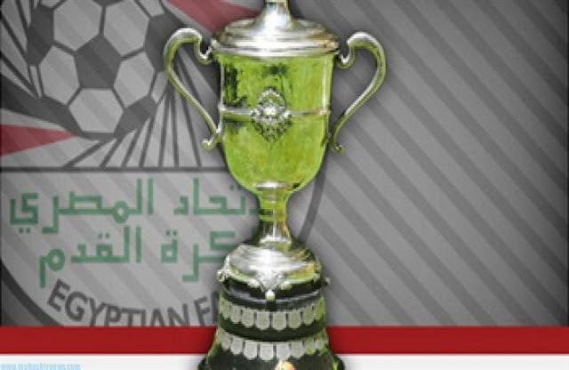 تابع اخبار الزمالك اليوم الثلاثاء 9-8-2016، فاز الزمالك بكأس مصر عبور لاند 2016، الزمالك يحقق أكبر فوز على الأهلي منذ 13 عام