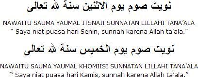 Bacaan Doa Niat Puasa Ramadhan Sebulan Penuh Beserta Artinya
