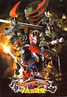 Kamen Rider Hibiki & The Seven Senki Subtitle Indonesia
