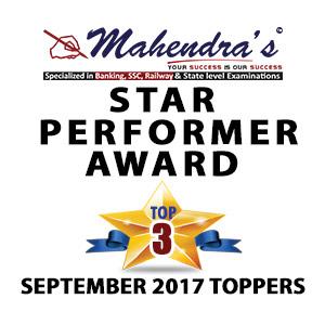 Star Performer Toppers - September 2017