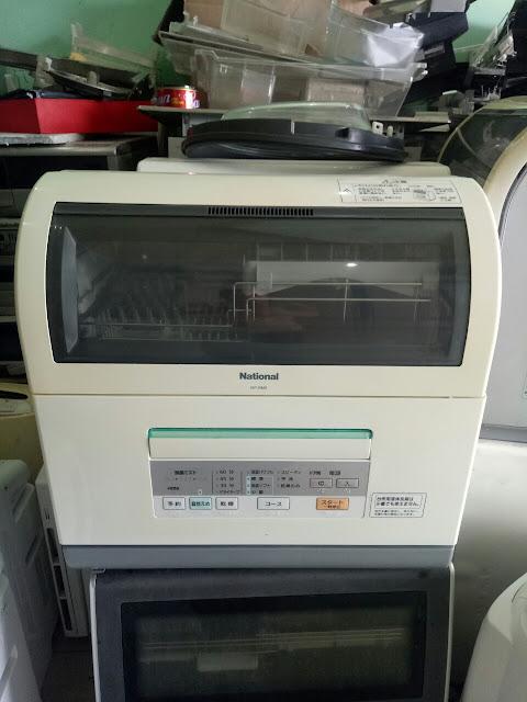 Chuyên máy rửa chén bát nội địa Nhật