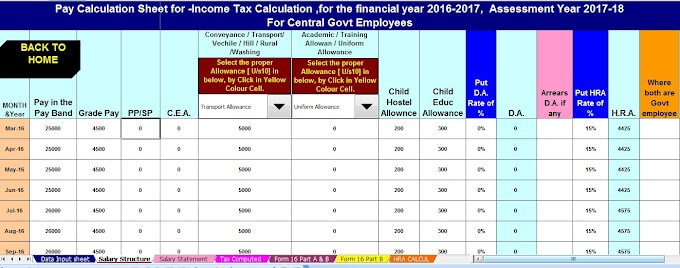 Download TDS on Salary All in One for Central Govt Employees For F.Y.2016-17, With 3 Tax Benefits On Medical And Health Insurance That You Must Know