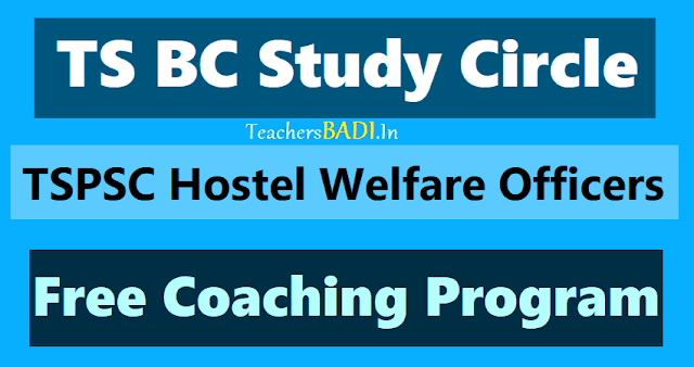 ts bc study circle tspsc hostel welfare officers recruitment test free coaching 2018,free coaching to hwo posts recruitment online application form,hall ticket,selection list results,counselling dates