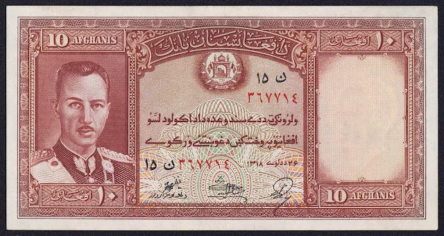 Afghanistan Banknotes 10 Afghanis banknote 1939 King Mohammed Zahir Shah