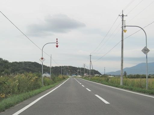 秋の道南・奥尻の旅 (12) 「神話...