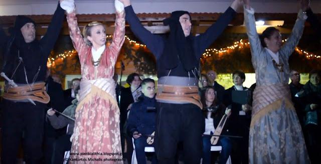 Η Ένωση Ποντίων Πιερίας χορεύει στο Χριστουγεννιάτικο Χωριό του Κόσμου. (ΒΙΝΤΕΟ)