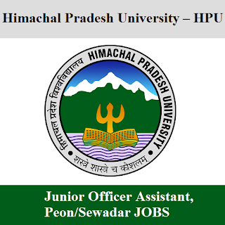 Himachal Pradesh University, HPU, HP University, University, HP, Himachal Pradesh, 10th, Peon, Office Assistant, freejobalert, Sarkari Naukri, Latest Jobs, hp university logo