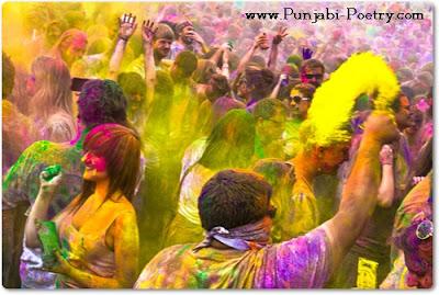 Horan Naal Khede Holi - Happy Holi Punjabi Status