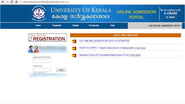 BSC, BCOM BA ONLINE APPLICATION