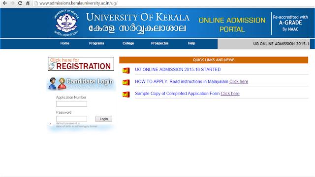 typewriting exam application form