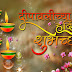 Happy Diwali Wishes Quotes Greetings in Marathi