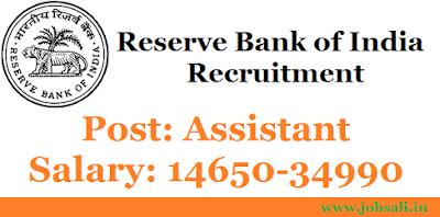 RBI Recruitment 2016.