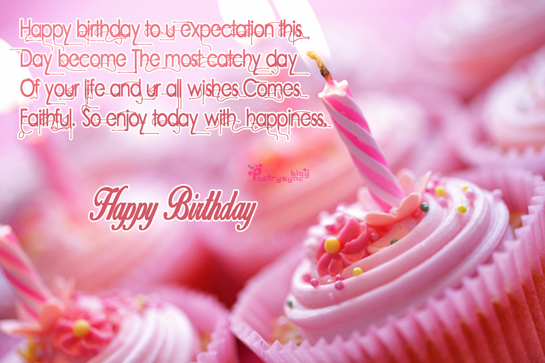Happy Birthday Wishes English Shayari ~ Happy birthday wishes images for dear sister collection best