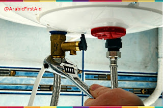 electric water heater السخان الكهربائي