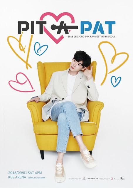 演員李鍾碩下個月起展開全球巡迴粉絲見面會 台灣站在9月9號