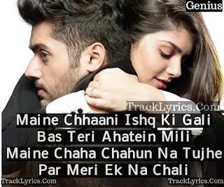 dil-meri-na-sune-song-quote-2018-for-facebook-whatsapp-genius-atif-aslam-utkarsh-ishita