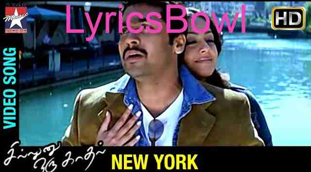 New York Nagaram Lyrics - Sillunu Oru Kadhal | LyricsBowl