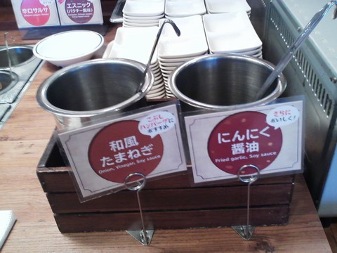 ビュッフェコーナー:ソース3 ステーキガスト岐阜鏡島店2回目