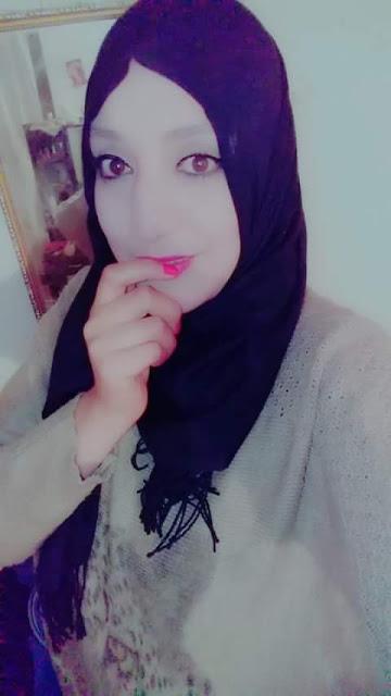 سعودية مقيمة بالرياض ابحث عن زواج و التعارف للجادين رقمي من هنا