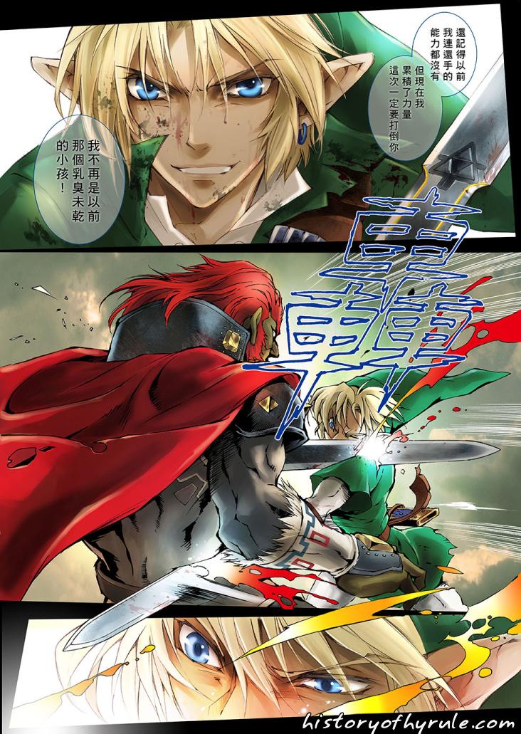The Legend Of Zelda Manga Pdf
