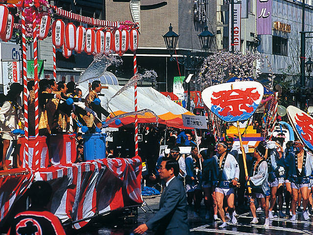 Beppu Hot Spring Festival, Beppu City, Oita Pref.