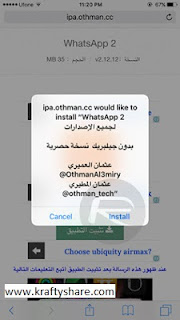 multiple-whatsapp-account-on-iphone-screenshot2