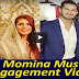 Exclusive Video: Momina Mustehsan Engagement ! Watch And Download