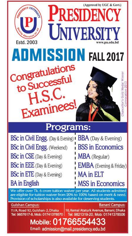 Presidency University Admission Fall 2017
