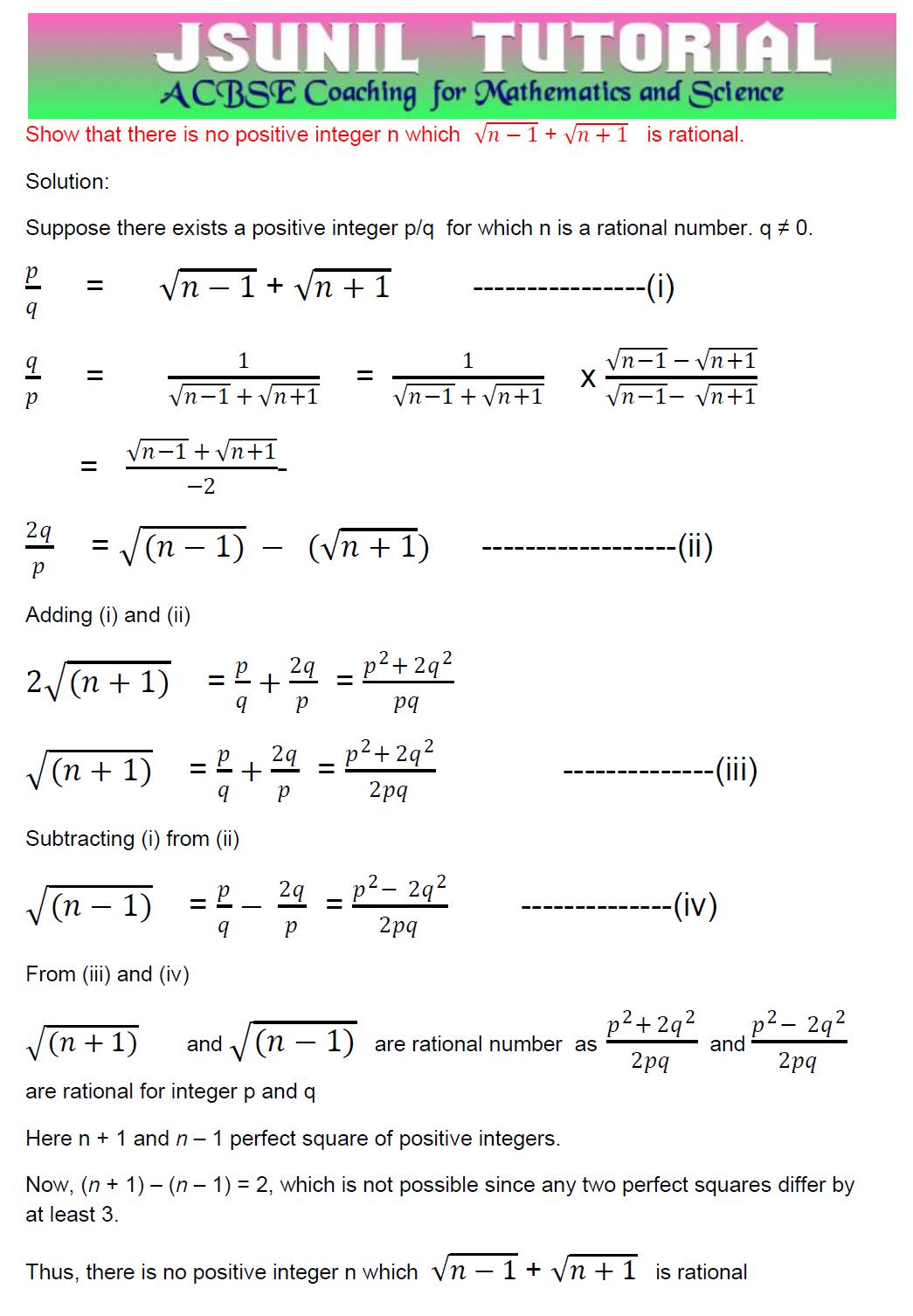 6th Grade Integer Worksheet