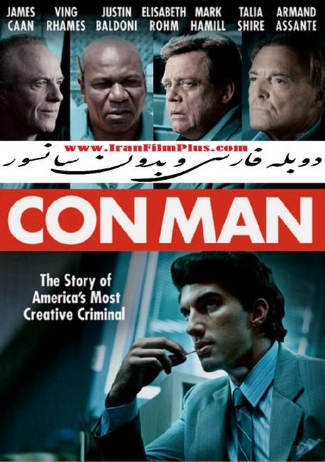 فیلم دوبله: کن من (2018) Con Man