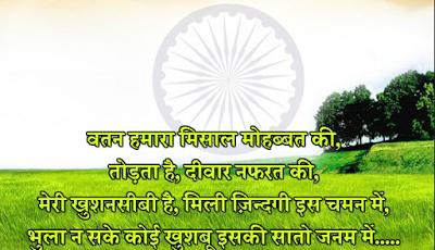 Happy republic day essay in Tamil