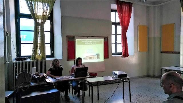 Ενημερωτική συνάντηση γονέων και εκπαιδευτικών στο 1ο Δημοτικό Σχολείο Άργους