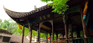 亭子雕梁畫棟,甚至還可以看到蘇東坡的墨筆《醉翁亭記》