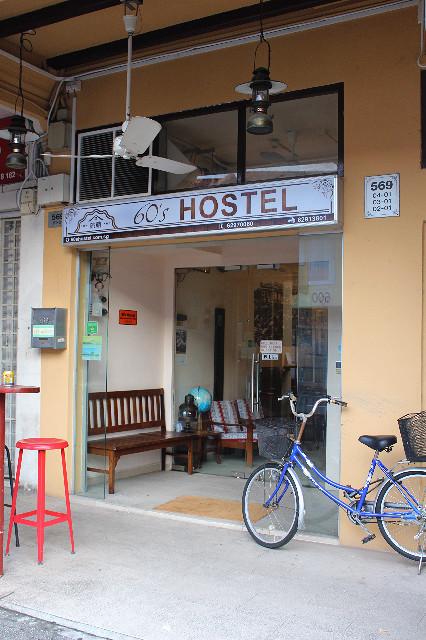 60s hostel singapura