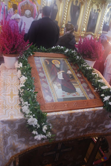 Храмова ікона апостола Іоана Богослова