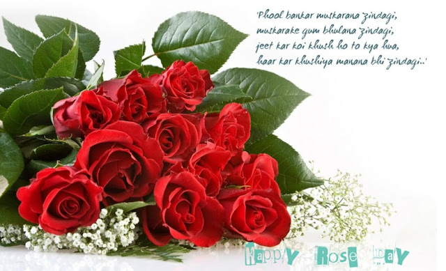 Rose Day 2017 Saying Card Lover