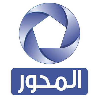elmehwar