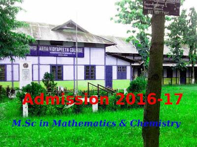 admission-2016