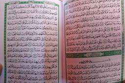 Keutamaan surat al-kahfi pada hari jum'at
