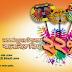 Banglalink Pohela Boishakh Internet Offer 2017