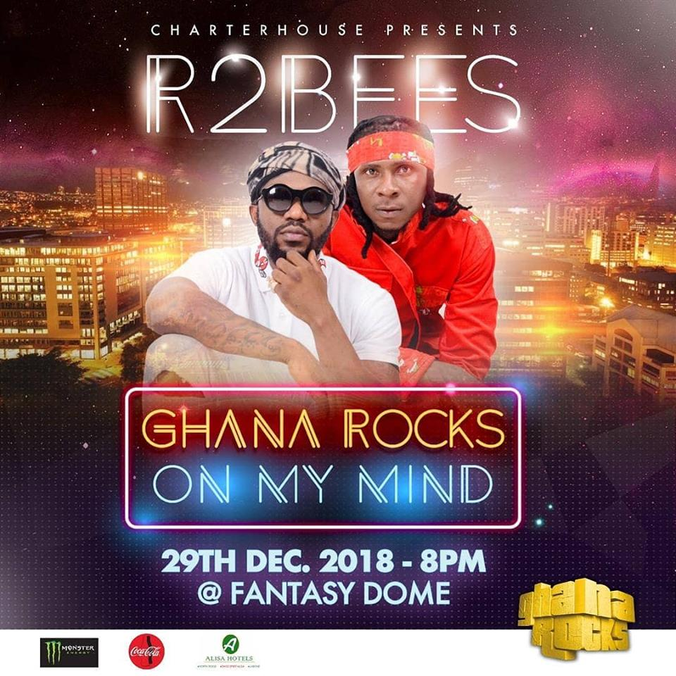 Upcoming events this December - Ghana - SupaMegaHype