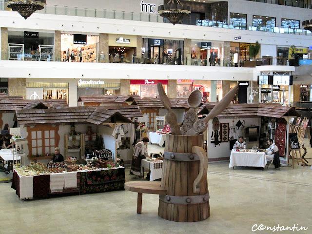 Asociatia ART la Palas Mall Iasi